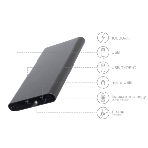 Power bank ERGO LP-106С, 10000 mAh Space Gray