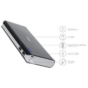 Power bank ERGO LI-88, 20000 mAh Black